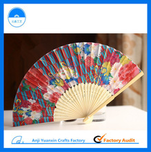Custom Ladies Gifts Traditional Chinese Fans
