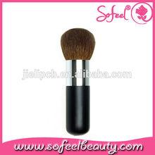 Sofeel body powder brush