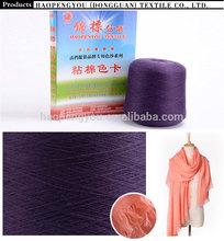 (60% cotton 40% Viscose) Viscose Cotton Yarn NE 24/2 32/2 timely delivery