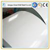 ASTM AISI JIS EN Ral 9003 G550 PPGI /Prepainted Galvanized Steel Coil