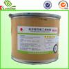 PTFE powder molding powder teflon powder