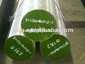 H13 resistencia a la tracción de barra de acero