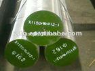 H13 tensile strength of steel bar