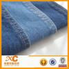 cotton lycra denim fabric