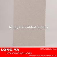 1.2*2.4 Meter false ceiling gypsum board ceiling frame