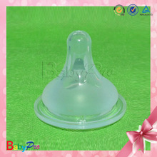 2014 Baby Products Manufactures Of Pacifier