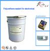 flame retardant polyurethane sealant for Electronic products