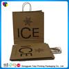 elegant garment paper bag