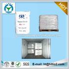 Rutile titanium dioxide (manufacturer) in China