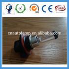 auto bulb h13 bi-xenon beam 4300k/6000k hid xenon lamp
