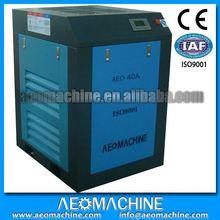 Screw Air Compressor Special For Scrap Metal Press Machine