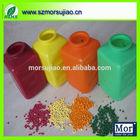 Direct factory masterbatch Rosh Authentication plastic color masterbatch