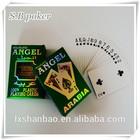 SB-ANG plastic poker set