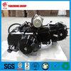 Cheap 110CC Motorbike Future Engine