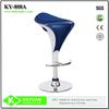 Leisure swivel bar stool chair
