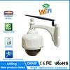 4.2 inch Mini TL-7030 outdoor Wifi wirelss HD IR night vision 1.0MP IP ONVIF ip ptz camera