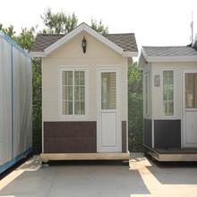 Prefabricated villa house prefabricated home