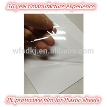 transparent self adhesive film for PVC/PC/PET sheet