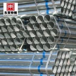 pre galvanized steel pipe pile