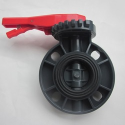 Best Quality ANSI Flanged 150PSI PVC butterfly check valve