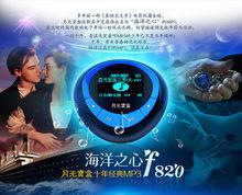 2014 free download digital mp3 songs mega bass water danci with headphone