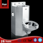 Kuge Customizable Portable Door Automatic Public Toilet
