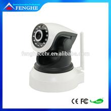 Onvif IR P2P Wireless HD H.264 MAC IP Camera Software