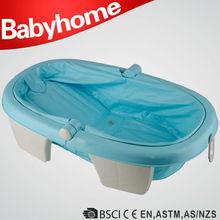 2014 hot sale professional plastic baby bath tub