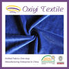ultra thin polyester feelling Velour fabric