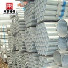 galvanized steel pipe buy online discount steel