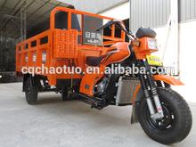 300cc CargoFull floating Car rear Axle Powerful Motor Tricycle