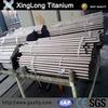 China manufacturer gr2 titanium exhaust pipe