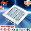 2014 Hotsales High power high efficiency 120w led canopy light