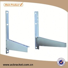 Promotional Cheap Prices!! Adjustable air conditioning wall brackets suit for 1-5 p