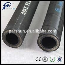 High pressure flexible rubber hose pipe