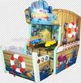 Venda quente! Proteger submarino, redenção máquina de jogo, máquinas de arcade para venda