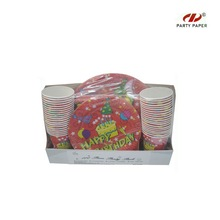 Disposable printed party Eco Friendly Round paper plates set pack with paper cup