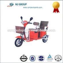 Chinese passenger 3 wheel electric pedicab rickshaw for sale