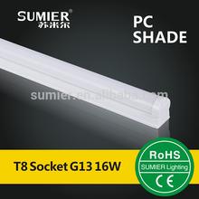 high lumen integrated t8 led tube fixture