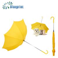18 Inch Innovative Yellow Sunny Or Rainy Day Use Cat Dog Pet Umbrella
