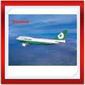 شركة طيران شرق الصين تتبع الشحنات