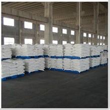 Sodium Gluconate Purity SG99% Construction chemical