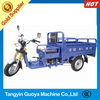 Three wheel diesel motorcycle XD110-3A