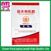 top quality custom logo print pp woven rice bag for 25kg 50kg