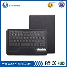 Universal 7, 8 Inch for apple wireless keyboard case