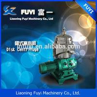 Fuyi Sale Low price high quality milk processing machine