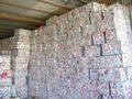 Utiliza latas de bebidas( ubc) chatarra de aluminio precio