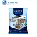 Cemento- a base de masilla impermeable materiales para trabajos de reparación