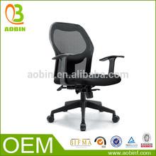 Recliner beauty chair