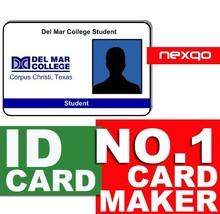 School student id cards new models